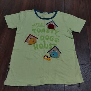 rough - Laugh 犬のTシャツ