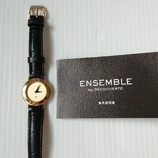 Gucci - グッチヴィンテージ腕時計レザーベルト3000L