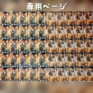 ④®️SHO様 専用ページ✨(アニメ/ゲーム)