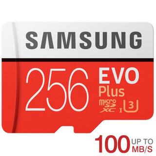 サムスン(SAMSUNG)のマイクロSDカード サムスン 256GB SAMSUNG 送料無料(PC周辺機器)