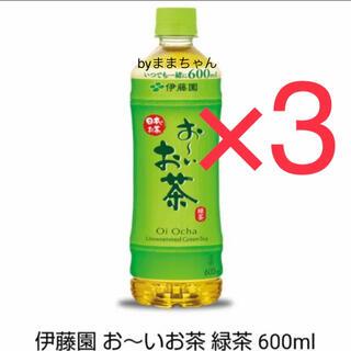 伊藤園 - ローソン引換券 伊藤園 お〜いお茶 緑茶 3枚 無料引換券