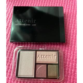Attenir - Attenirアテニア リフトディファインアイズ73ナデシコピンク新品未使用