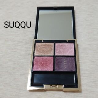 SUQQU - SUQQU デザイニング カラー アイズ 107 惚紅-HOREAKA
