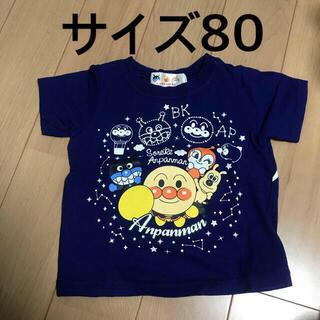 バンダイ(BANDAI)のサイズ80  アンパンマン Tシャツ(Tシャツ)