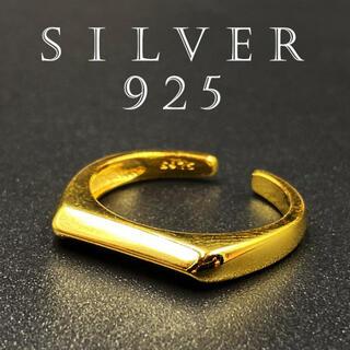 リング 指輪 メンズ ゴールド シルバー お洒落 シルバー925 289A F