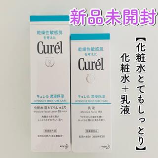 カオウ(花王)のキュレル 潤浸保湿 化粧水3 とてもしっとり+乳液 【セット品】(化粧水/ローション)
