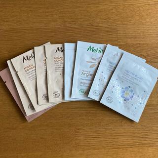 Melvita - メルヴィータ サンプル5種 計9包