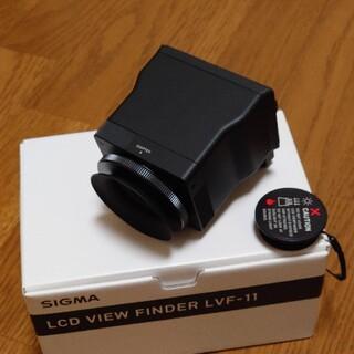 SIGMA - SIGMA LVF-11 LCDビューファインダー