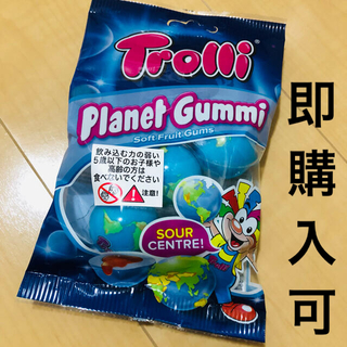 KALDI - 早い者勝ち!地球グミ プラネットグミ トローリ