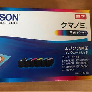 EPSON - 【新品未開封】クマノミ エプソン KUI-6CL 純正インク エプソン純正インク