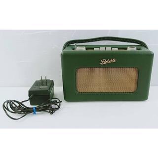【美品】ROBERTS RADIO 英国 R250 レザークロス グリーン (ラジオ)