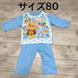 バンダイ(BANDAI)のサイズ80  アンパンマン パジャマ (パジャマ)