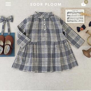 Caramel baby&child  - soor ploom Gilda Dress 6y
