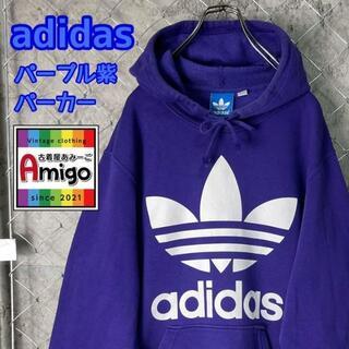adidas - 【L】アディダス パーカー 古着 プルオーバー トレフォイル パープル紫