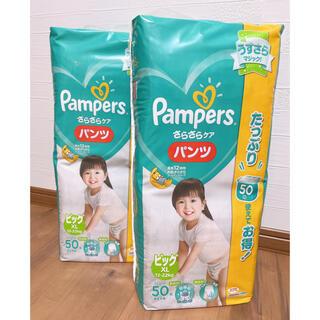 ピーアンドジー(P&G)のパンパース パンツ ビッグXL 50枚入×2(ベビー紙おむつ)