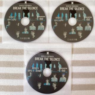 防弾少年団(BTS) - BREAK THE SILENCE: DocuーSeries DVD