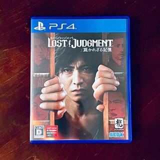 PlayStation4 - LOST JUDGMENT:裁かれざる記憶 PS4 ロストジャッジメント