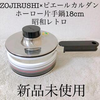 ゾウジルシ(象印)のZOJIRUSHI ピエールカルダンホーロー片手鍋 18cm ストライプ 黒赤(鍋/フライパン)