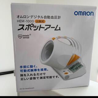 OMRON - 新品未開封 デジタル自動血圧計 HEM-1000