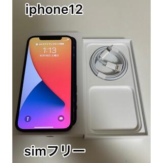 iPhone - 超美品 iPhone12 64GB  SIMフリー 64GB ブラック