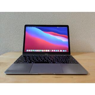 Mac (Apple) - Macbook 2017 Core i5 8GB 256SSD