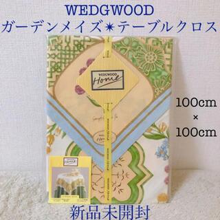 ウェッジウッド(WEDGWOOD)の新品ウェッジウッドインテリアクロステーブルクロスガーデンメイズ100cmスクエア(テーブル用品)