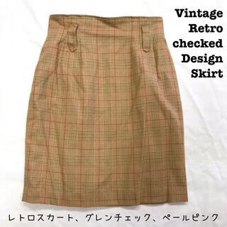 ロキエ(Lochie)の美品【 vintage 】 レトロ チェックスカート グレンチェック ピンク(ひざ丈スカート)