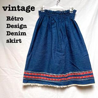 ロキエ(Lochie)の美品【 vintage 】 デニムスカート 刺繍スカート スパンコール刺繍(ひざ丈スカート)