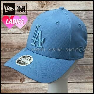 ニューエラー(NEW ERA)の【レディース】ニューエラ キャップ 帽子(584032)(キャップ)