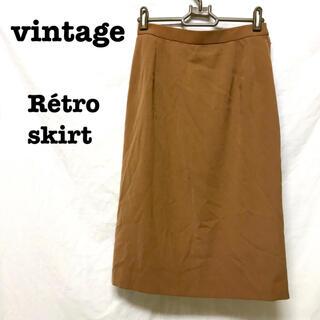 ロキエ(Lochie)の美品【 vintage 】 レトロスカート ベージュ ロングスカート(ひざ丈スカート)