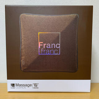 Francfranc - Francfranc ルルド マッサージクッション
