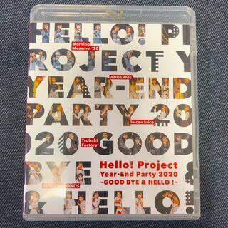 モーニングムスメ(モーニング娘。)のHello! Project Year-End Party 2020 ハロプロ(ミュージック)