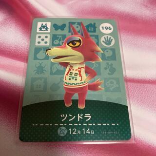 任天堂 - 【ツンドラ】どうぶつの森amiiboカード