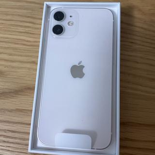 iPhone 12 mini 64GB ホワイト SIMフリー