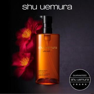 shu uemura - 新品 シュウウエムラ クレンジングオイル 450ml アルティム8