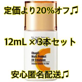 Obagi - オバジC マルチプロテクト UV乳液 ミニボトル12mL 3個セット