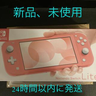Nintendo Switch -  NINTENDO SWITCH LITE コーラル