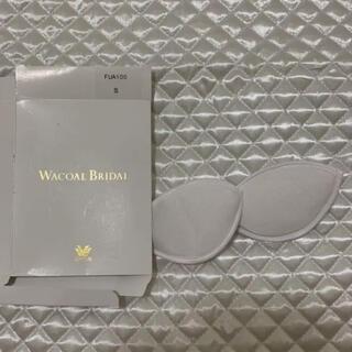 Wacoal - ワコール ハーフパッド Wacoal ブライダル ウェディング