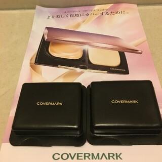 COVERMARK - カバーマーク サンプル(フローレスフィット)新品