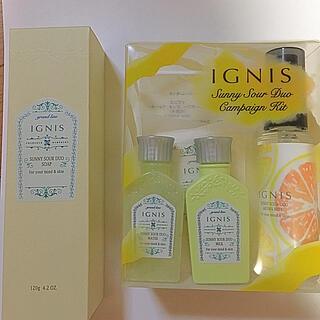 イグニス(IGNIS)の未使用 イグニス  サニーサワーデュオ セット売り アルビオン(洗顔料)