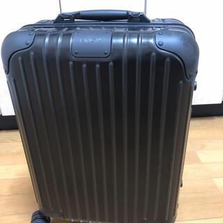 リモワ(RIMOWA)のRIMOWA ORIGINAL CABIN S ブラック 3個(トラベルバッグ/スーツケース)