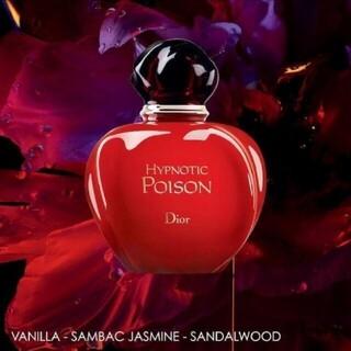 Dior - 新品 Dior ヒプノティックプアゾン EDT