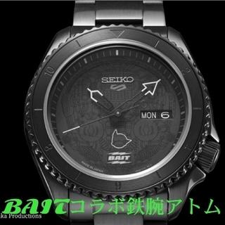 SEIKO - セイコー5スポーツ BAITコラボ鉄腕アトム限定モデルSBSA147