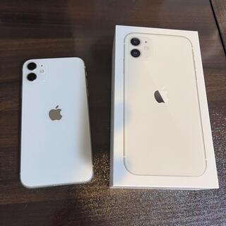 iPhone - iPhone 11 64GB SIMフリー ホワイト