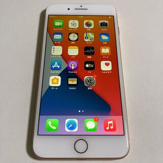 iPhone - 【SIMフリー美品】iPhone8 Plus + 256GB ゴールド 金 au