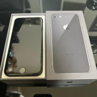 iPhone - 【即購入歓迎】極微品 iPhone 8 256g SIMフリー