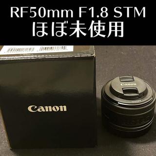 Canon - Canon RF50F1.8 STM