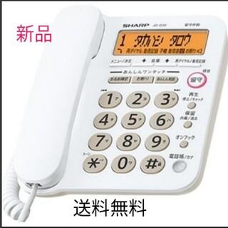 SHARP - シャープ デジタルコードレス電話機 親機のみ