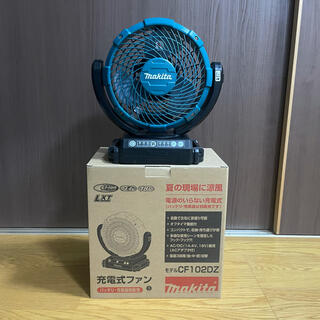 Makita - マキタ 充電式ファン CF102DZ