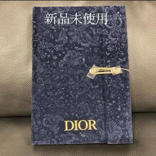 Christian Dior - ディオール ノート 2021 クリスマスノベルティ 限定